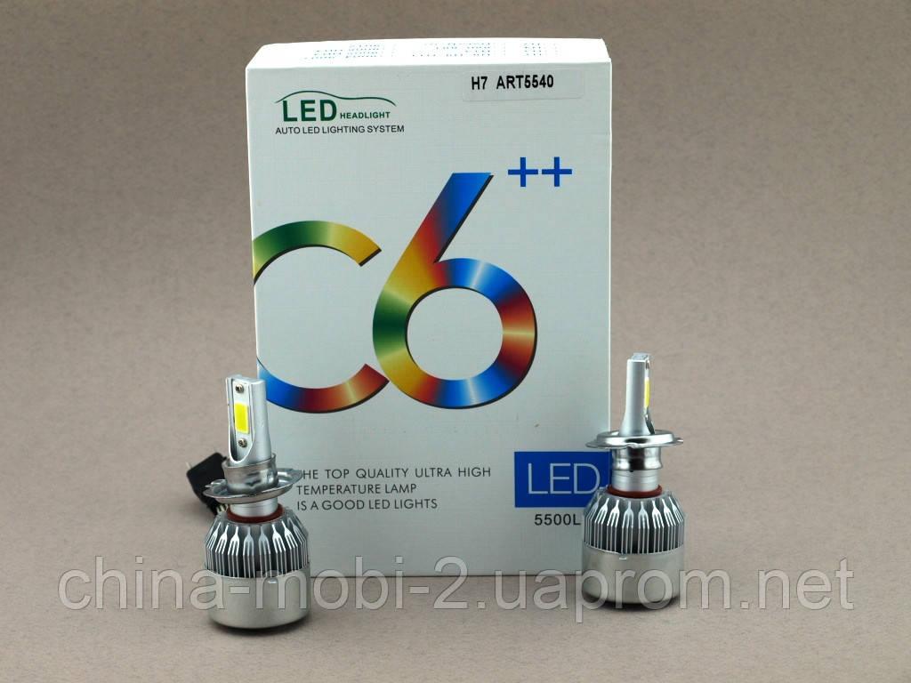 LED C6++ H7 COB 5500LM, светодиодные автомобильные лампы основного света