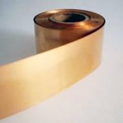 Лента бронзовая БрОФ: 0,05-0,5x20-150