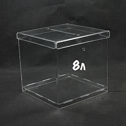 Ящик для пожертвувань 200/200/200 мм 8 літрів