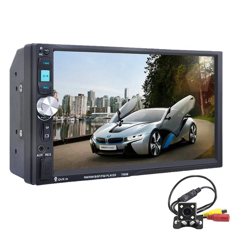 Автомагнітола 2DIN MP5 7080B + камера заднього виду, магнітола 2 ДІН в авто, (магнітола 2 дін, магнітофон)