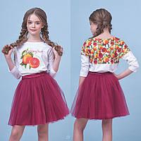 Яркий комплект джемпер+юбка zironka