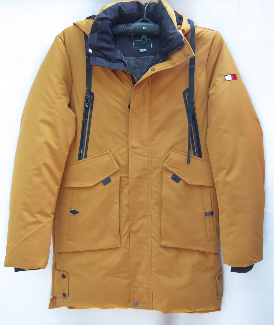 Куртки мужские пух