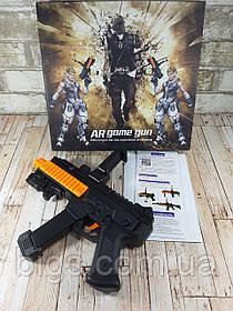Детский пистолет виртуальной реальности AR game gun DZ 822
