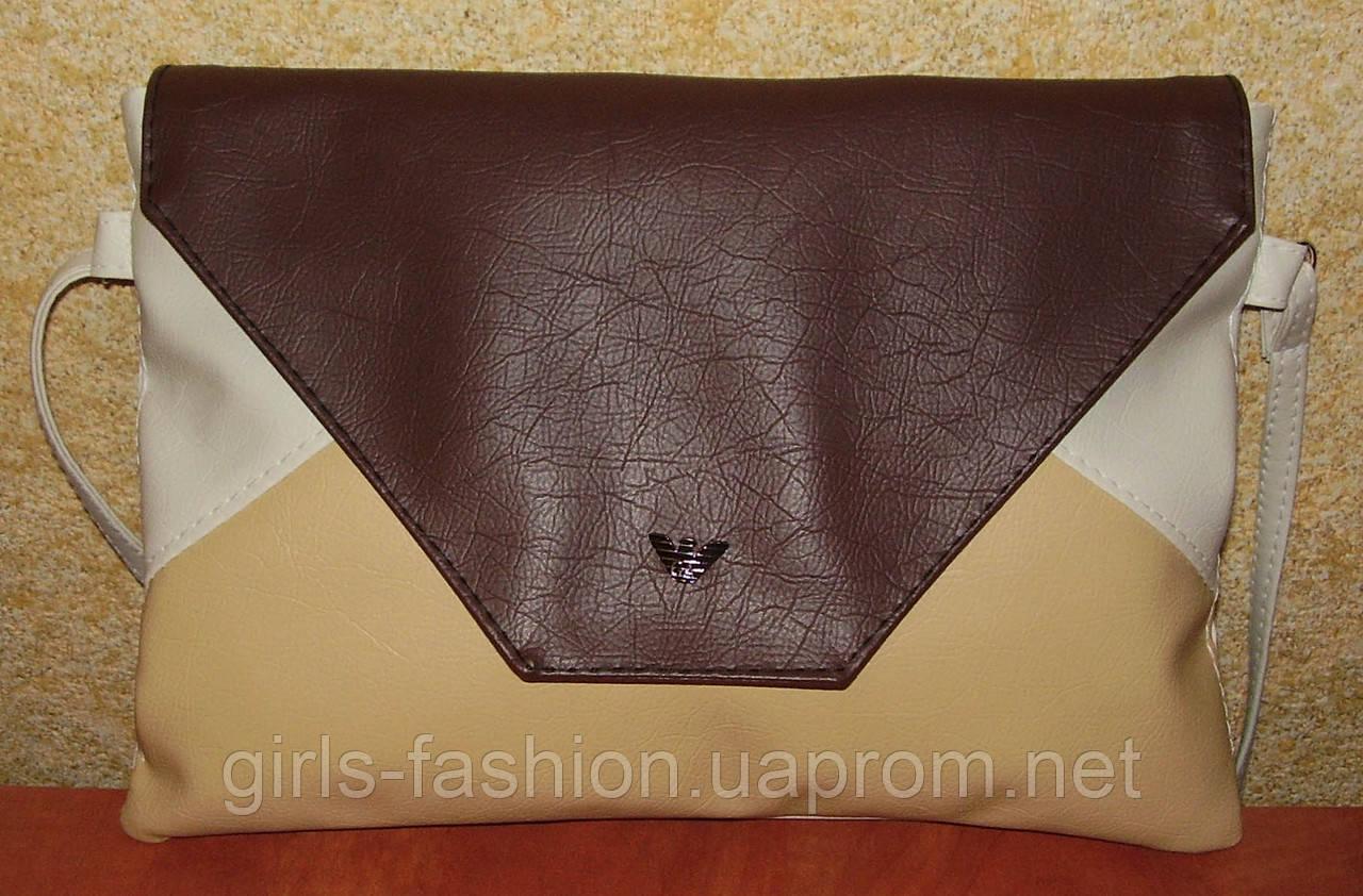 c23085c2aaad Стильный трехцветный клатч-конверт (коричнево-бежево-белый) -  Интернет-магазин