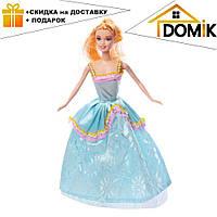 Кукла 053 D с длинными волосами, в нарядном платье, + посуда в коробке   куколка для девочки