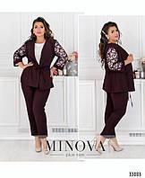 Женский костюм-тройка брюки, блуза и жакет в большом размере Украина Размеры 50-52, 54-56, 58-60