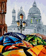Картина по номерам Яркие зонтики, 40x50 см, Идейка, подарочная упаковка (КН2136)