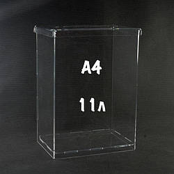 Ящик для пожертвувань 220/330/150 мм 11 літрів, під формат А4