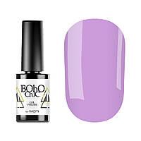 Гель-лак для ногтей Naomi Boho Chic №BC015 Плотный розово-сиреневый (эмаль) 6 мл