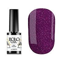 Гель-лак для ногтей Naomi Boho Chic №BC062 Ягодные блестки на прозрачной основе 6 мл