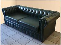 Куин диван трехместный кожа зеленая (Диал ТМ)