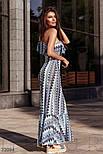Облегающее платье в пол на одно плечо с воланом синее, фото 2