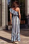 Облегающее платье в пол на одно плечо с воланом синее, фото 4