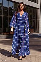 Легкое шифоновое платье макси в полоску синее