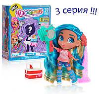 Оригинал Коллекционная кукла 3 серия Хэрдораблс Just Play Hairdorables 3 сезон 23600-3