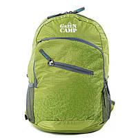 Складывающийся рюкзак (велорюкзак) GreenCamp, зеленый, фото 1