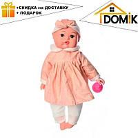 Пупс игрушечный в персиковой одежде с бутылочкой M3887 UA LIMO TOY мягконабивной,музыкально-звуковой | куколка