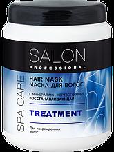 Відновлююча МАСКА для волосз 1л SALON