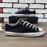 Кеды мужские Converse (реплика) 00043 ⏩ [ 43> ]