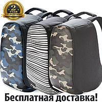 "Рюкзак антивор городской XD Design Bobby Compact Anti-Theft backpack 14"""