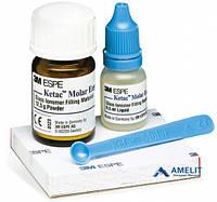 Кетак моляр изимикс (Ketac Molar Easymix ) ЗМ ESPE. Набор 12.5г + 8.5мл + ложечка + блокнот