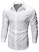Рубашка мужская с длинными рукавами приталенного кроя, посадка Slim Fit (белая)