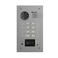 Багатоабонентська виклична панель Bas IP BA-08M SILVER (Mifare)