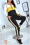 Женский спортивный трехцветный костюм с капюшоном (в расцветках), фото 3