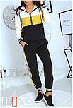 Женский спортивный трехцветный костюм с капюшоном (в расцветках), фото 5