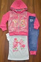 Трикотажные спортивные костюмы тройки для девочек.Размеры 12-36 месяцев.Фирма GOLOXY.Венгрия, фото 1