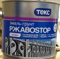 Краска по ржавчине РЖАВОSTOP ТЕКС, 0.9кг