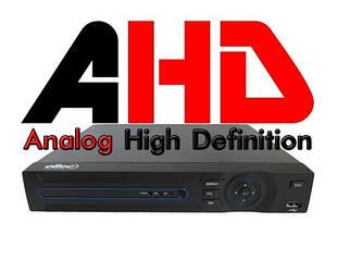 Видеорегистраторы AHD
