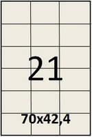 Самоклеящаяся этикетка в листах А4 - 21 шт (70х42,4)