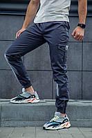 Мужские демисезонные штаны Cargo REXTIM Hooligan Grey серые на манжете, фото 1