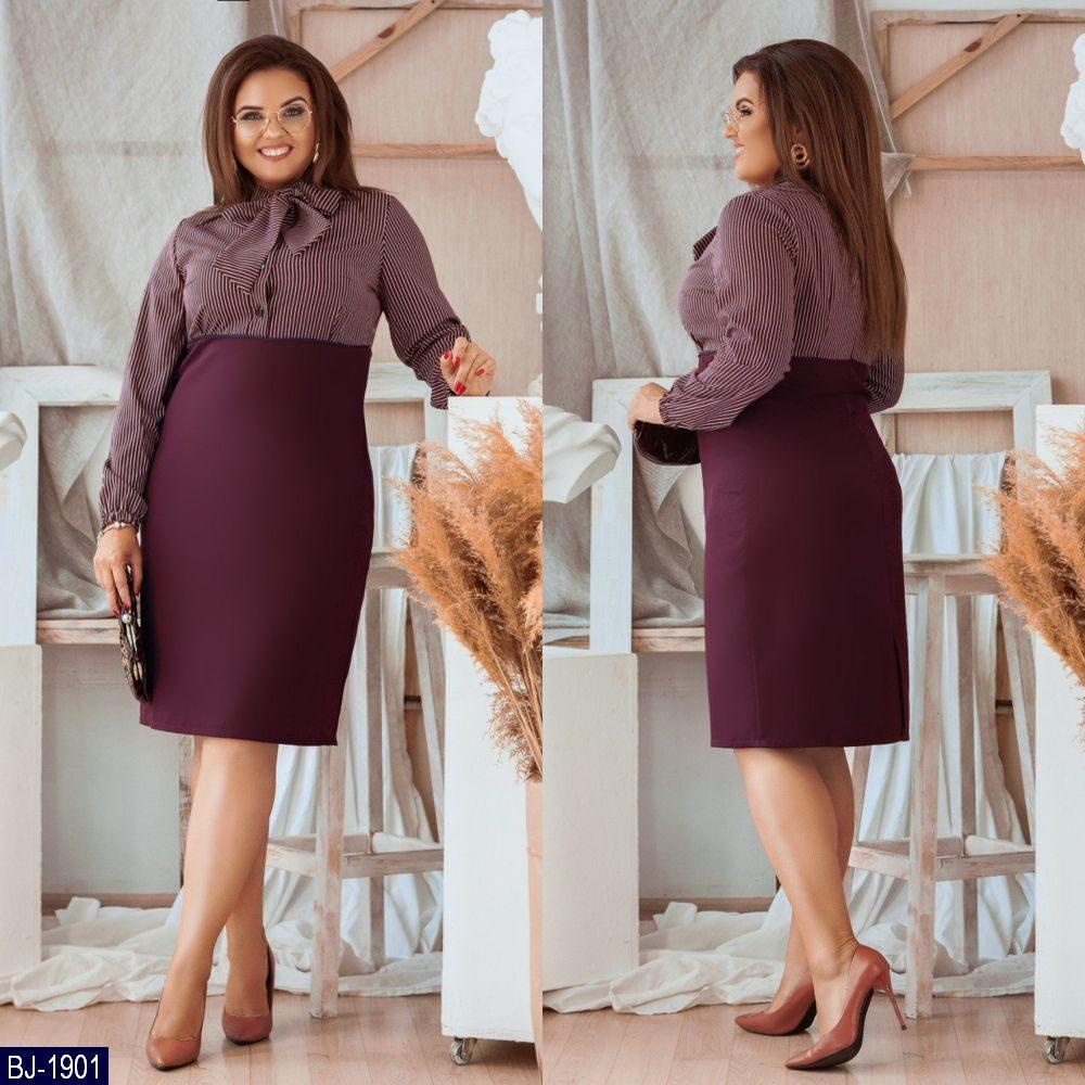 Стильное платье    (размеры 50-56) 0200-05