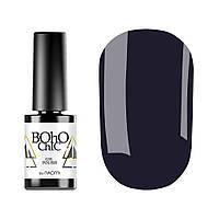 Гель-лак для ногтей Naomi Boho Chic №BC176 Плотный мьякий фиолетовый (эмаль) 6 мл