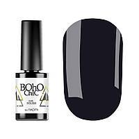 Гель-лак для ногтей Naomi Boho Chic №BC177 Плотный чернично-серый (эмаль) 6 мл