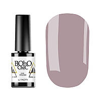 Гель-лак для ногтей Naomi Boho Chic №BC183 Плотный розово-лиловый беж (эмаль) 6 мл