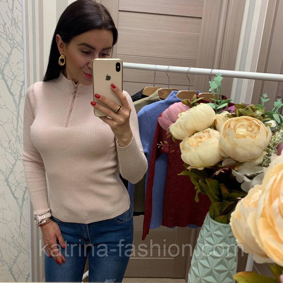 Женский стильный свитер/кофточка с молнией сверху (в расцветках)