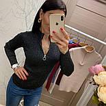 Женский стильный свитер/кофточка с молнией сверху (в расцветках), фото 6