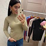 Женский стильный свитер/кофточка с молнией сверху (в расцветках), фото 7