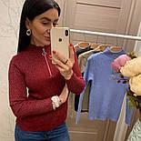 Женский стильный свитер/кофточка с молнией сверху (в расцветках), фото 10