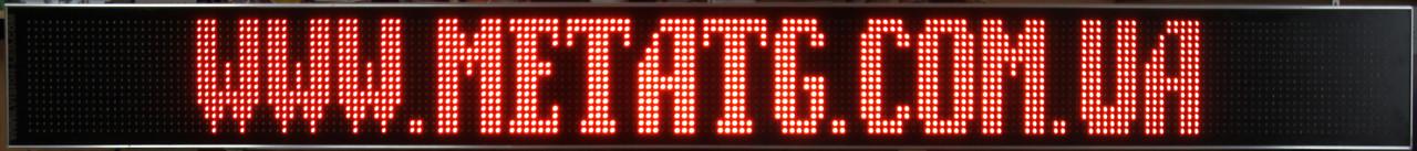 """Светодиодное табло """"Бегущая строка"""", 960*160*25, красная."""