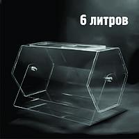 Лототрон 6 литров