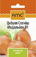 Лук Спениш Медальон Ф1 (2гр) -AMC