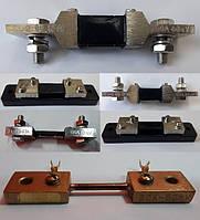 Токовый шунт с крепежными болтами для амперметра постоянного тока 60 мВ / 60 mV