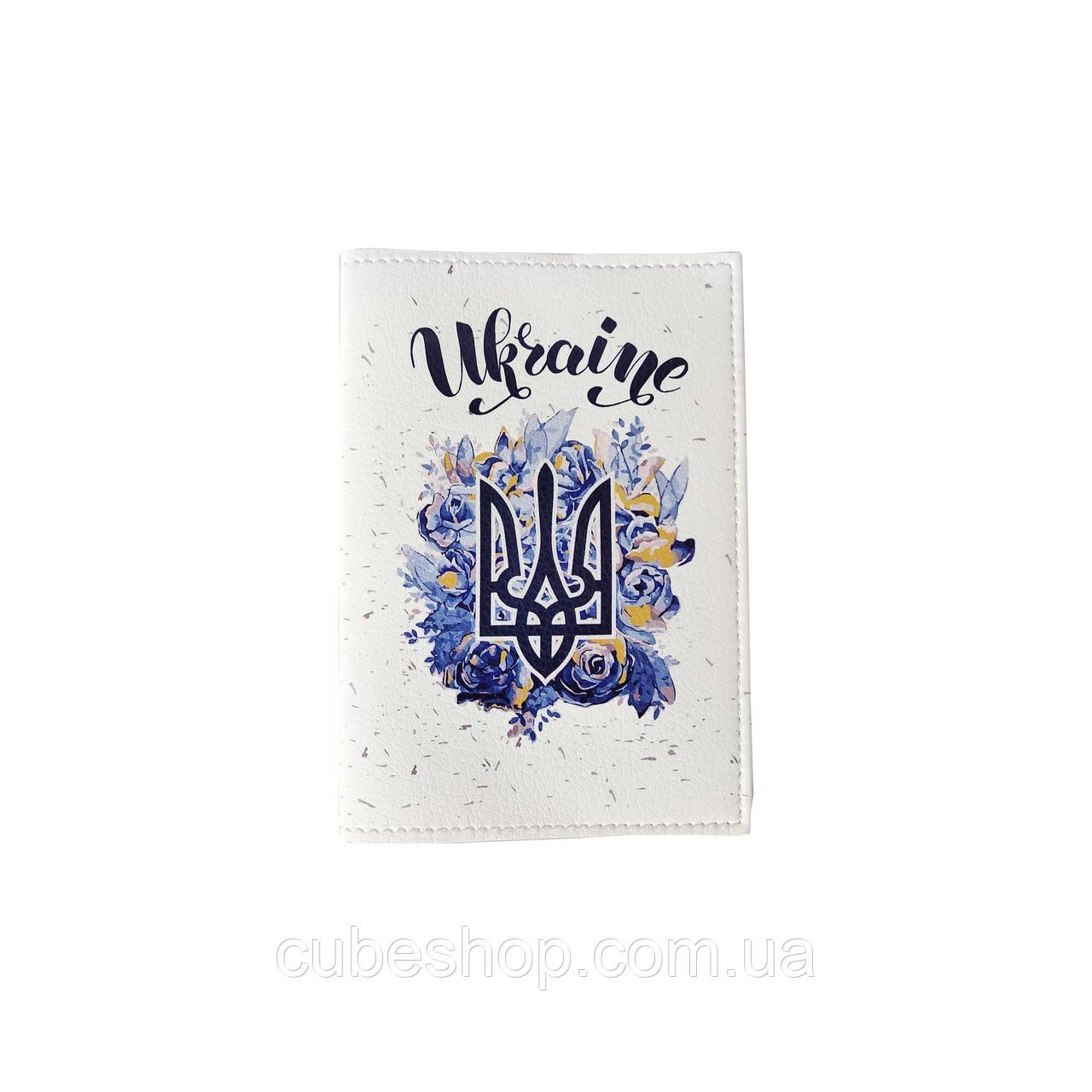 """Обложка для паспорта """"Ukraine"""" белый"""