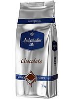 Горячий шоколад Ambassador Chocolate 1000 гр