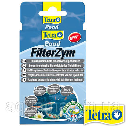 TetraPond Filter Zym-10капсул, фото 2