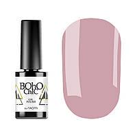Гель-лак для ногтей Naomi  Boho Chic №BC187 Плотный лилово-розовый (эмаль) 6 мл